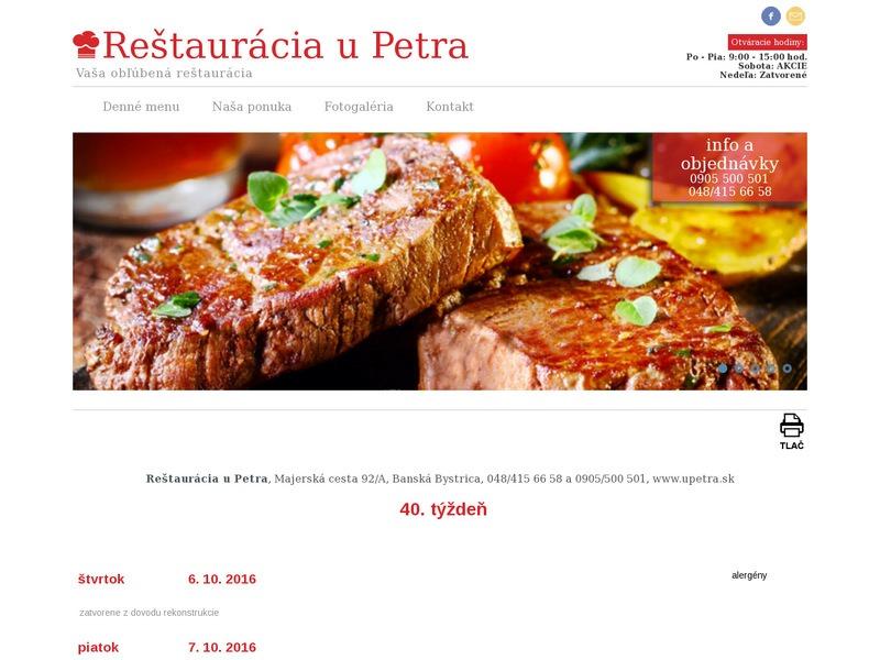 web uPetra